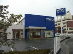 TOTO 松山ショールーム