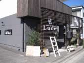 HAIR PRODUCE Luce